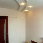 Встроенная подсветка потолка