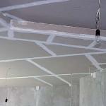 Черновой вариант потолка из гипсокартона