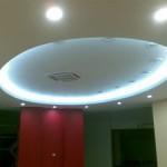 Овальный потолок