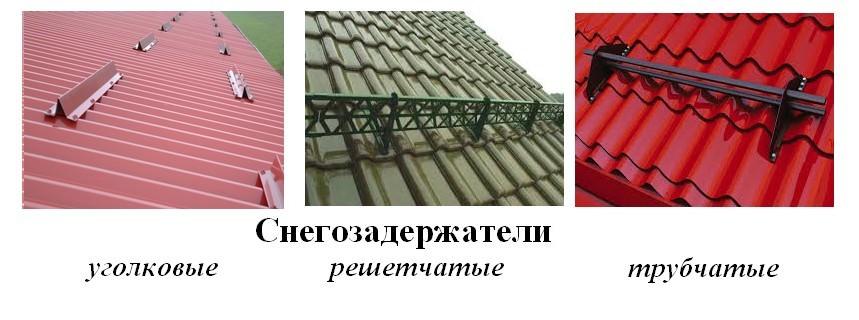 Примеры наиболее популярных конструкций